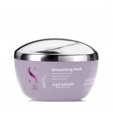 Приглаждаща маска за непокорна коса Alfaparf SDL Smoothing Mask 200ml