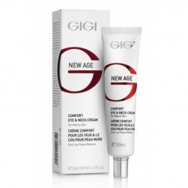Крем очи и шия Gigi Eye and neck cream 50ml.