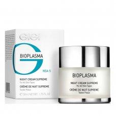 Нощен крем сублим GIGI Bioplasma Night Cream Supreme 50ml