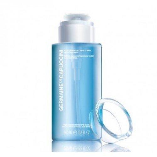 Мицеларна вода за лице Germaine de Capuccini 200пв