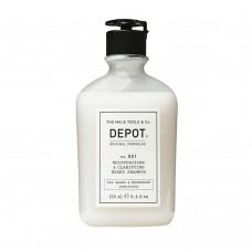 Овлажняващ и пречистващ шампоан за брада Depot 501 Moisturizing and Clarifying Shampoo 250ml