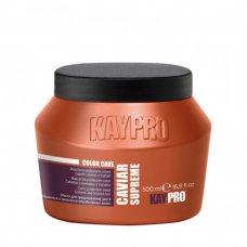 Маска за боядисана коса с хайвер Kaypro Caviar Supreme Mask 500ml.