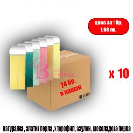 Кашон с кола маска пълнители 10 х 100мл. / NATURAL WAX BOX 10