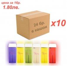 Кашон с кола маска с ТО2 пълнители 100мл. 10 X 24бр.  / LUXE BOX WAX 10